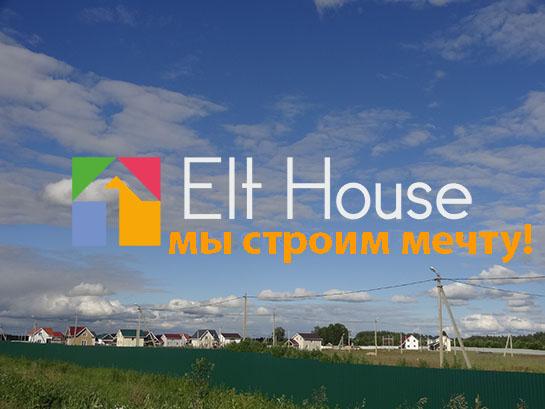 Строительная компания «Elt-House» - застройщик Атеевка-Парк